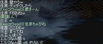 2008-09-10_00-05-10_1.jpg