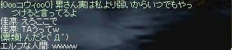 2008-09-10_00-05-13_2.jpg