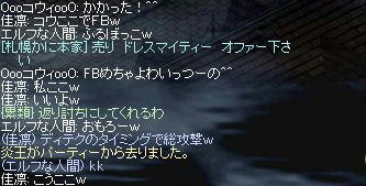 2008-09-10_00-05-15_1.jpg