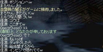 2008-09-10_00-07-02_2.jpg