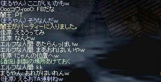 2008-09-10_00-08-49_1.jpg