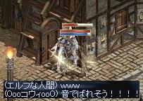2008-09-10_00-11-20_1.jpg