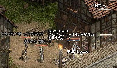 2008-09-10_00-12-39_1.jpg