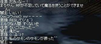 2008-09-10_00-32-06_1.jpg