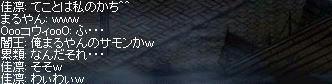 2008-09-10_00-32-09_1.jpg