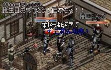 2008-09-10_00-56-10_1.jpg
