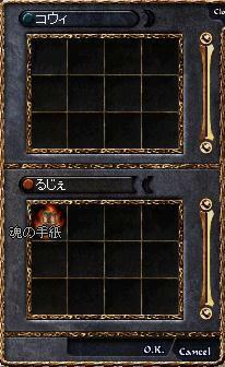 2003-04-18_22-38-00_0.jpg