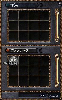 2003-04-18_22-45-00_0.jpg