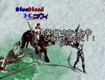 2008-09-25_23-56-17_1.jpg