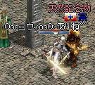 2008-10-08_19-25-47_0.jpg