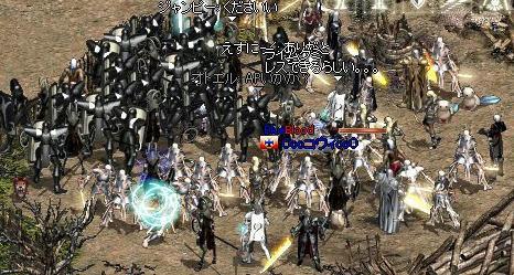 2008-10-14_22-57-03_1.jpg