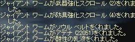 2008-10-15_15-57-46_1.jpg