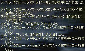 2008-10-21_10-16-13_0.jpg