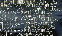 2008-10-21_13-42-26_0.jpg
