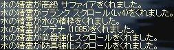 2008-10-22_12-54-55_0.jpg