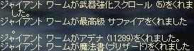2008-10-22_13-28-27_0.jpg