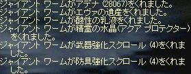 2008-10-23_15-32-48_0.jpg