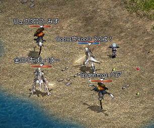 2008-10-28_01-02-53_0.jpg