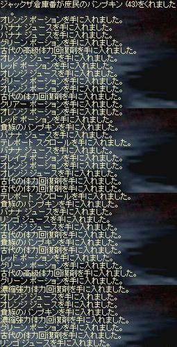 2008-11-03_13-31-48_1.jpg