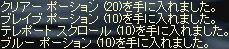 2008-11-03_13-31-48_2.jpg