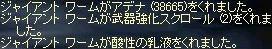 2008-11-04_12-04-55_1.jpg