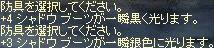 2008-11-04_08-58-29_1.jpg