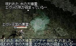 2008-11-06_14-11-09_0.jpg
