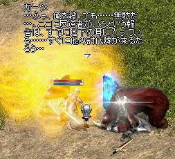 2008-11-10_12-31-57_0.jpg