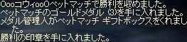 2008-11-11_14-04-56_0.jpg