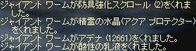 2008-11-15_13-20-14_0.jpg