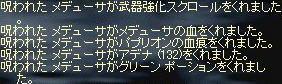 2008-11-15_13-35-14_0.jpg