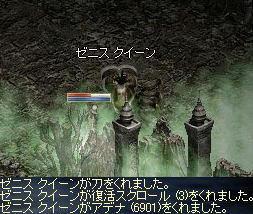 2008-11-15_17-18-05_0.jpg