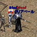 2008-11-26_23-41-57_0.jpg
