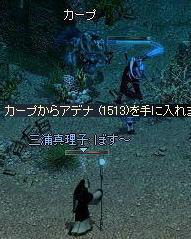2008-12-01_00-32-39_0.jpg