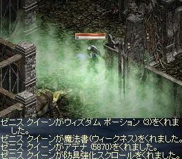 2008-12-01_12-55-40_0.jpg