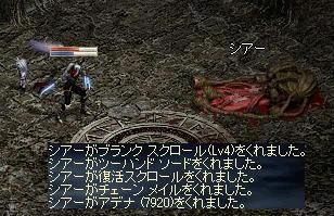 2008-12-01_13-26-21_0.jpg