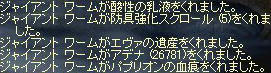 2008-12-04_13-41-07_1.jpg