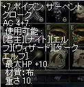 2008-12-04_19-57-58_2.jpg