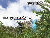 2008-12-06_15-49-53_0.jpg