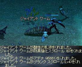 2008-12-07_18-10-31_0.jpg