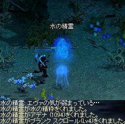 2008-12-08_11-46-01_0.jpg