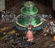 2008-12-12_00-46-15_0.jpg