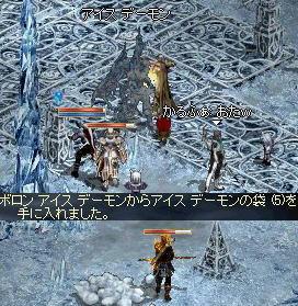 2008-12-16_00-48-01_0.jpg