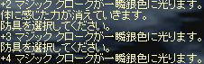 2008-12-22_01-18-29_1.jpg
