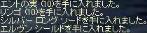 2008-12-22_13-06-13_1.jpg
