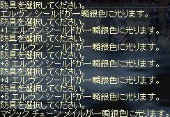 2008-12-22_13-18-29_1.jpg