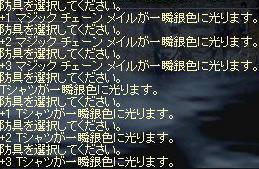 2008-12-22_13-18-42_1.jpg