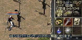 2008-12-23_02-40-10_1.jpg
