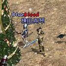 2008-12-26_02-14-30_0.jpg