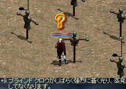 2008-12-31_02-19-57_0.jpg